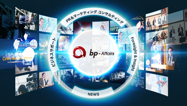 bp-Affairs(Business & Public - Affairs)